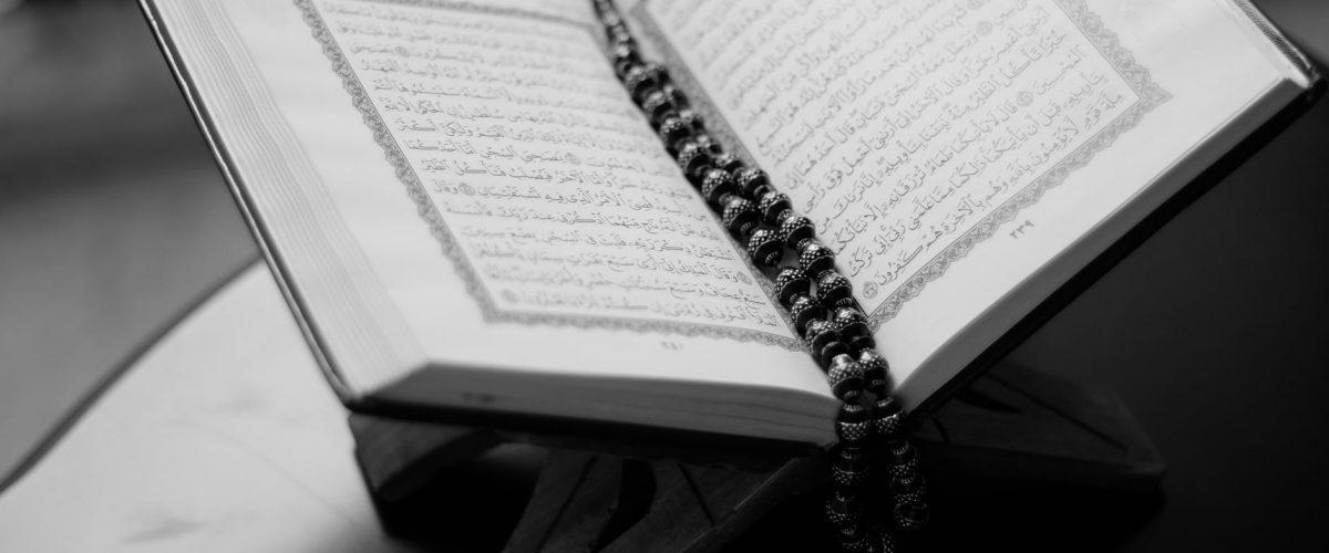 Intro Al-Quran